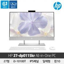 [9월말 입고예정] HP 27-dp0115KR 일체형PC/i3