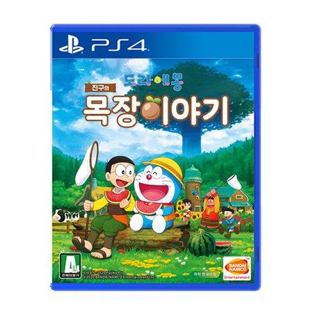 PS4 도라에몽진구의목장이야기