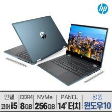 [12월중순 입고예정] HP 파빌리온 x360 14-dw0067TU/10세대 i5/멀티터치 360회전/터치펜