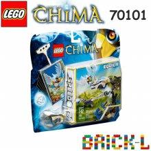 레고 70101 키마 사격 연습 BR