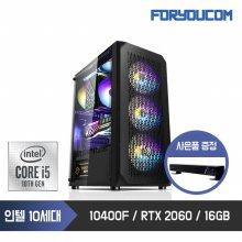 최신 인텔10세대 i5-10400F/RAM 16G/SSD 500G/RTX2060/조립컴퓨터PC