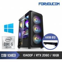 최신 인텔10세대 i5-10400F/RAM 16G/SSD 500G/RTX2060/윈도우10 탑재 / 조립컴퓨터PC