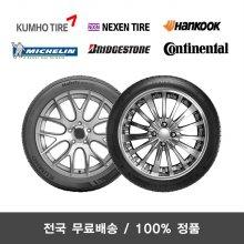 무료배송 넥센타이어 로디안 GTX 255/55R18 2555518
