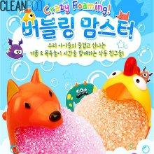 e07 버블링맘스터멜빵여우 거품놀이 욕실완구 p33757/634A08