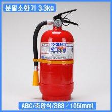 소화기 3.3kg 분말 축압식 철제 A2 B5 C 방습 압력계/4720BE