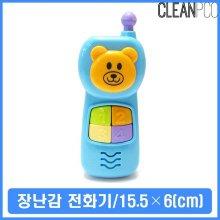 장난감 전화기 유아 언어교육 역할놀이 영유아 교구/5517EF