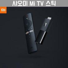 [해외직구] Mi TV 스틱/미TV 스틱/1080P(FHD)/글로벌 버전/홍콩발송/무료배송