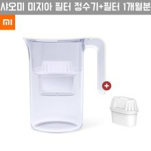 [해외직구] 미지아 필터 정수기+필터 4개월분/깨끗한 물/물통형 정수기/