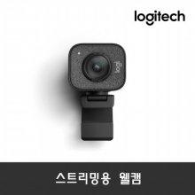 [로지텍정품] 웹캠 스트리밍용 스트림캠 [블랙]