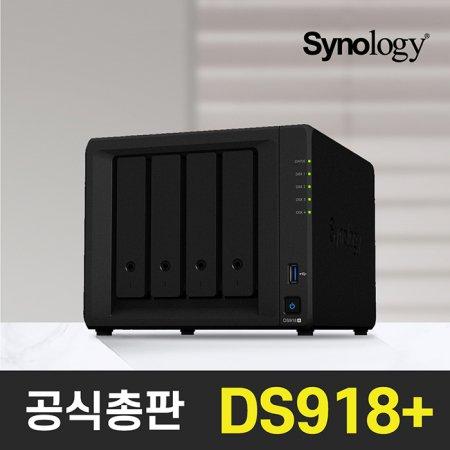 [공식총판]시놀로지 DS918+ 4Bay NAS [케이스]