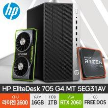 엘리트데스크 705 G4 MT 5EG31AV /R5-2600+16GB+1TB+RTX2060+FD