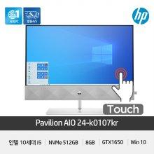 HP 파빌리온 올인원 24-k0107KR i5-10400T/GTX1650