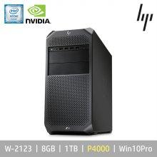 Workstation Z4 G4 3ME73PA W-2123 8GB/1TB HDD/Quadro P4000/Win10Pro