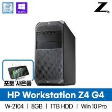 Workstation Z4 G4 3ME72PA W-2104 8GB/1TB HDD/No그래픽/Win10Pro