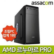 [AMD 르누아르PRO] 드림윅스 R5 4650G/8G-25600/SSD240G/VEGA7/조립컴퓨터PC[AR5PW]