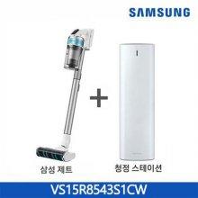 삼성 제트 무선청소기 VS15R8543S1CW 청정스테이션
