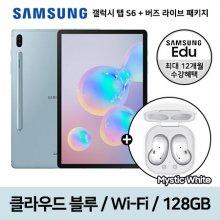 [패키지특가] 갤럭시탭S6 클라우드블루 Wi-Fi 128GB + 갤럭시 버즈 라이브 미스틱 화이트 패키지
