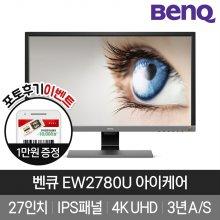EW2780U 27 4K UHD HDR 무결점 아이케어 모니터 스피커내장