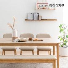 데이지 12T 포세린 통세라믹 6인 원목 식탁세트 (벤치1,의자3)