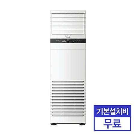 스탠드 냉난방기 AXQ25VK4DA (냉방81.8㎡ + 난방 53.5㎡) [전국기본설치무료]