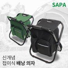 신개념 접이식 배낭의자 휴대용 낚시의자 보냉백 겸용 캠핑 등산 접이식 의자 쿨러백