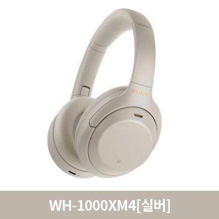 SONY 블루투스 노이즈캔슬링 헤드폰[실버][WH-1000XM4]