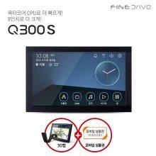 파인드라이브 Q300 S 8 네비게이션 16GB 아틀란 3D맵