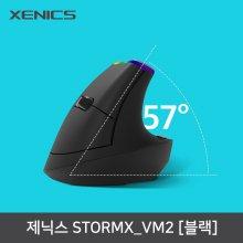 [비밀쿠폰][제닉스] 인체공학 버티컬 마우스 STORMX VM2 [블랙][무선]