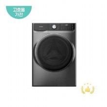 드럼 세탁기 WWD23GDD [23KG/1등급/대용량세탁/스마트세탁/크린스팀코스/ 인버터모터/실버]