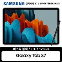 갤럭시탭S7 LTE 128GB(블랙) SM-T875NZKNKOO