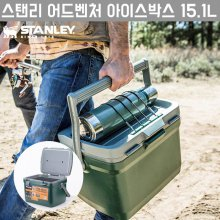 [해외직구] 스탠리 어드벤처 아이스박스 15.1L / 차량용 아이스박스 / 캠