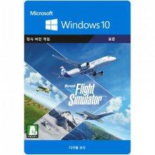 [XBOX] 마이크로소프트 플라이트 시뮬레이터 [Windows10] Xbox Digital Code