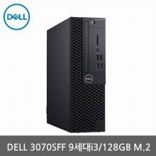옵티플렉스 3070 SFF i3-9100