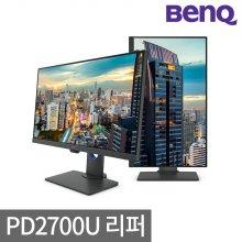[BenQ 리퍼]PD2700U 27 아이케어 리퍼 모니터 4K UHD 디자이너용