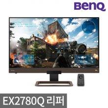 [BenQ 리퍼] EX2780Q 27 QHD 144Hz 게이밍 리퍼 모니터 HDR/FreeSync