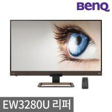 [BenQ 리퍼]EW3280U 32 4K UHD HDR 아이케어 리퍼 모니터