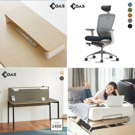 [신학기] 모니터 받침대/책상 의자/컴퓨터데스크 外
