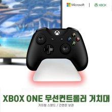 XBOX ONE S 패드거치대 무선컨트롤러거치대(화이트)