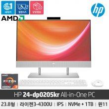 일체형PC 24-dp0205kr 라이젠3-4300U/256 NVMe+1TB/8GB DDR4-3200/윈도우10/무선 키+마