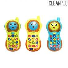 로얄 전화기 장난감 로얄 전화기/64CDB6