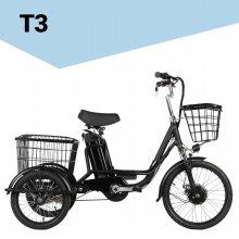 모토벨로 T3 삼륜 전기자전거 모터 350W 배터리 10Ah