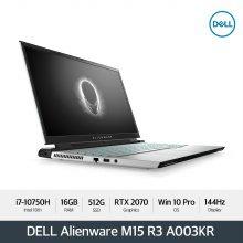 [다운로드 3% 쿠폰] Alienware M15 R3 A003KR[10th i7-10750H/16G/15.6(144Hz)/512GB/RTX2070/Win10]