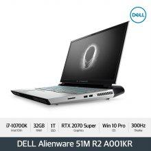 Alienware Area-51M R2 A001KR 노트북 [i7-10700K/32GB/17.3 FHD(300Hz)/1TB/RTX2070]