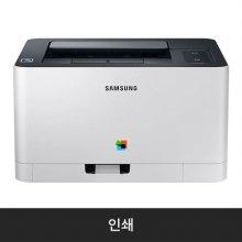 [최상급 리퍼상품 단순변심] 삼성 블랙/컬러 레이저 프린터[SL-C515W][토너포함/18ppm]