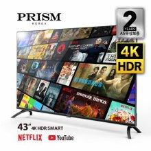 하이마트 설치! 109cm 스마트 4K HDR TV / PTI43UL [벽걸이(상하형) 기사설치]