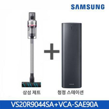 삼성 제트 무선청소기 VS20R9044SACS 청정스테이션