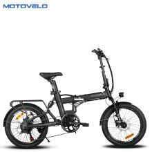 모토벨로 XT7 전기자전거 350W 19.2Ah [화이트/PAS]