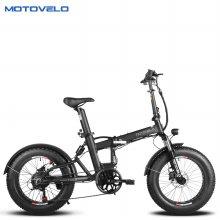 모토벨로 XT7 FAT 전기자전거 350W 17.5Ah[블랙/듀얼]