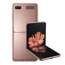 [자급제] 삼성 갤럭시Z플립 5G, 미스틱브론즈, SM-F707NZNAKOO