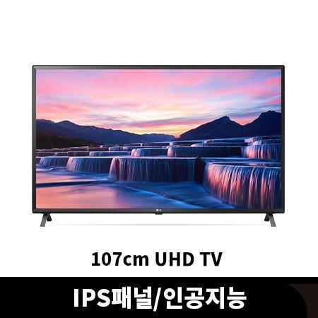 107cm UHD 43UN7850KNC